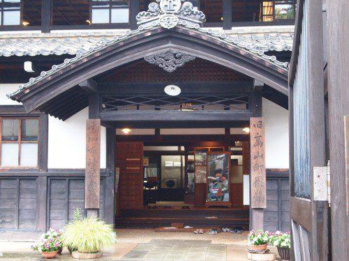 飛騨高山町役場